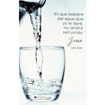 Biblia RVR1960 Vaso Agua Eco