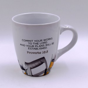 Taza Confidence (Proverbs 16:3) Blessings