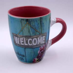 Taza Welcome (Joshua 24:15) Blessings